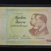 ธนบัตร 100 บาท ที่ระลึกเนื่องในโอกาสครบรอบ 100 ปี ธนบัตรไทย