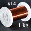 ลวดทองแดง อาบน้ำยา เบอร์ #14 (1kg.) เกรด A+