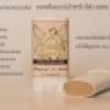 DAZZLE Deoconcealer แดซเซิล ดีโอคอนซีลเลอร์ สำหรับผิวใต้วงแขน แพคเกจใหม่ สูตรจากฝรั่งเศส