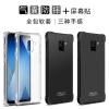 เคส Samsung A8+ 2018 (A8 Plus 2018) ซิลิโคน TPU สีพื้น ขอบกันกระแทกสวยงามมาก ราคาถูก