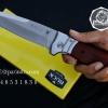 มีดพับ Buck Knives มีด buck DA88 ขนาดใหญ่ 11 นิ้ว ด้ามไม้ (OEM)