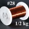 ลวดทองแดง อาบน้ำยา เบอร์ #28 (1/2kg.) เกรด A+