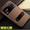 เคส Samsung Note 2 แบบฝาพับโชว์หน้าจอ สีเมทัลลิค สวยงามมาก ราคาถูก