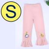 สีชมพู Size S : K7849.31