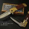 มีดพับ Browning รุ่น DA69 ขนาด 9 นิ้ว ด้ามสีทองเหลือง ประกับไม้ เปิดไว (OEM)
