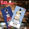 เคสนิ่ม Huawei Mate 9 ลายแฟนซี