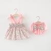 ชุดเซตเสื้อลายดอกไม้สีชมพู+กางเกงใน [size 6m-1y-18m-2y]