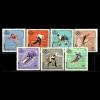 แสตมป์มองโกเลีย ชุด GRENOBLE OLYMPICS กีฬาโอลิปิค ปี 1968 - MONGOLIA