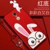 เคส Xiaomi Redmi 5 Plus ซิลิโคนการ์ตูนเกาะเคสน่ารักมากๆ ราคาถูก