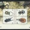 ชุดชีทแสตมป์ชุด แมลง ชุดที่ 2 ปี 2544 (ยังไม่ใช้)