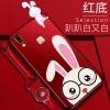 เคส Samsung A8 Star ซิลิโคนการ์ตูนเกาะเคสน่ารักมากๆ ราคาถูก (สีของสายคล้องแล้วแต่ร้านจีนแถมมา)