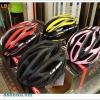 หมวกจักรยาน LABICI รุ่น LB39