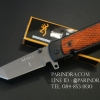มีดพับสำหรับพกพาขนาดกลาง Browning รุ่น Da47 ด้ามไม้ (OEM)