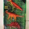 ชุดโมเดลไดโนเสาร์ เซ็ต 3 ชิ้น
