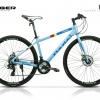 จักรยานไฮบริดเฟรมอลู TIGER PEDAL 24 สปีด เฟรมอลูซ่อนสาย 2018