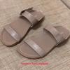 รองเท้าสวมบาจา พื้นยางแก้ว สีควันบุหรี่ มีไซส์5(38)-6(39)-7(40)