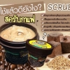 M. Chue Oatmeal Face & Body Scrub (With Cofee) 100g.