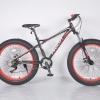 จักรยานล้อโต MASCOTเฟรมอลูมิเนียม 21 สปีด มีโช๊คหน้า 26x4.0 ,SN007