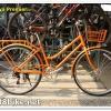 """จักรยานซิตี้ไบค์ TIGER """" SHIBUYA Premium"""" เฟรมอลู ล้อ700C ไฟออโต้ 7 สปีดชิมาโน่ พร้อมตะกร้าหน้า 2015"""