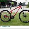 จักรยานเสือภูเขา FORMAT DES77 ล้อ 27.5 นิ้ว เกียร์ 30 สปีด HDC เฟรมอลู ล้อแบร์ริ่ง 2016