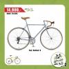 จักรยานเสือหมอบ Fuji Ballad R เฟรมโครโม 16สปีดClaris 2016