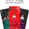 เคส Samsung A8 Star ซิลิโคนสกรีนลายผู้หญิงแสนสวย ราคาถูก (แหวนและสายคล้องแล้วแต่ร้านจีนแถมมาหรือไม่แถม)