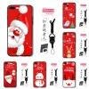 เคส iPhone 7 Plus (5.5 นิ้ว) พลาสติก TPU สกรีนลายคริสมาสต์ ราคาถูก (สายคล้องและแหวนแล้วแต่ร้านทางจีนจะแถมมาหรือไม่นะครับ)