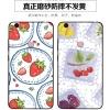 เคส VIVO V7+ (V7 Plus) พลาสติก TPU สกรีนลายผลไม้น่ารัก น่ากินมาก ราคาถูก