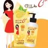 Gluta C Plus Lotion SPF30 PA++ by Ocean Vite กลูต้า ซี พลัส โลชั่น