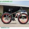 """จักรยานล้อโต VORLAD """"Leopard"""" 24 สปีด ดิสน้ำมัน 26x4.0"""