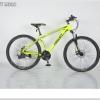 จักรยานเสือภูเขา MASCOT MTB-318,24 สปีด เฟรมอลู ล้อ27.5