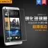 สำหรับ HTC one m7 ฟิล์มกระจกนิรภัยป้องกันหน้าจอ 9H Tempered Glass 2.5D (ขอบโค้งมน) HD Anti-fingerprint