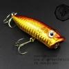 เหยื่อปลอมตกปลา POPPER สีทองวับแวม ตีเหยื่อปลอม #002