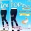 Top Slim Leggings ท็อปสลิมถุงน่องขาเรียวแบบเลคกิ้ง แบบใหม่