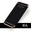 เคส Samsung J7 พลาสติกขอบทองสวยหรูหรามาก ราคาถูก