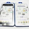 ฟิล์มกระจกเต็มจอ Iphone (7Plus) สีเต็มจอ