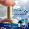Liver tonic 35000 mg. ล้างตับ ขับสารพิษ สูตรเข้มข้นที่สุด ผลิตภัณฑ์สำหรับดีท็อกซ์ตับ ของ Auswelllife ใช้จากธรรมชาติ 100%