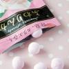 Kracie Kanebo Fragrance Candy ลูกอมตัวหอม นำเข้าจากญี่ปุ่น