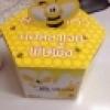 คอลลาเจนพิษผึ้ง collagen bee venom 15000mg.ขาวโป๊ะ หุ่นเป๊ะ ในกล่องเดียว