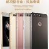 เคส Huawei P10 Plus ขอบเคสโลหะ Bumper ขอบกันกระแทก + พร้อมแผ่นฝาหลังเงางามสวยจับตา ราคาถูก