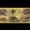 แสตมป์รัสเซีย ชุด ZOO RELIEF สัตว์ป่านานาพันธุ์ ปี 1989- Russia