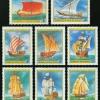 แสตมป์มองโกเลีย ชุด SAILING SHIP ปี 1981 - MONGOLIA ยังไม่ใช้