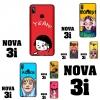 เคส Huawei Nova 3i เคสลายการ์ตูนกวนๆ น่ารักๆ ด้านในและขอบเป็นซิลิโคน
