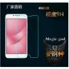 ฟิล์มกระจก Asus Zenfone 4 Max Pro ZC554KL ป้องกันหน้าจอ 9H Tempered Glass 2.5D (ขอบโค้งมน) HD Anti-fingerprint