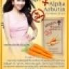 สบู่อัลฟ่าอาร์บูตินแครอท AHA 80% Carrot Soap ลดเลือนฝ้า กระ จุดด่างดำ