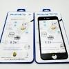ฟิล์มกระจก Iphone 6-4.7 เต็มจอ ขอบโค้งมน นิ่ม