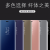 เคส Samsung S8 แบบฝาพับสวย หรูหรา สวยงามมาก ราคาถูก