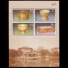 ชุดชีทแสตมป์ชุด ศิลปวัตถุในพระที่นั่งวิมานเมฆ ปี 2545 (ยังไม่ใช้)