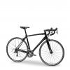 จักรยานเสือหมอบ TREK EMONDA ALR 4 ,TIAGRA 20สปีด 2017