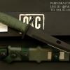 มีดใบตาย OKC Ontario US Army Combat Knife ขนาด 12 นิ้ว OEM